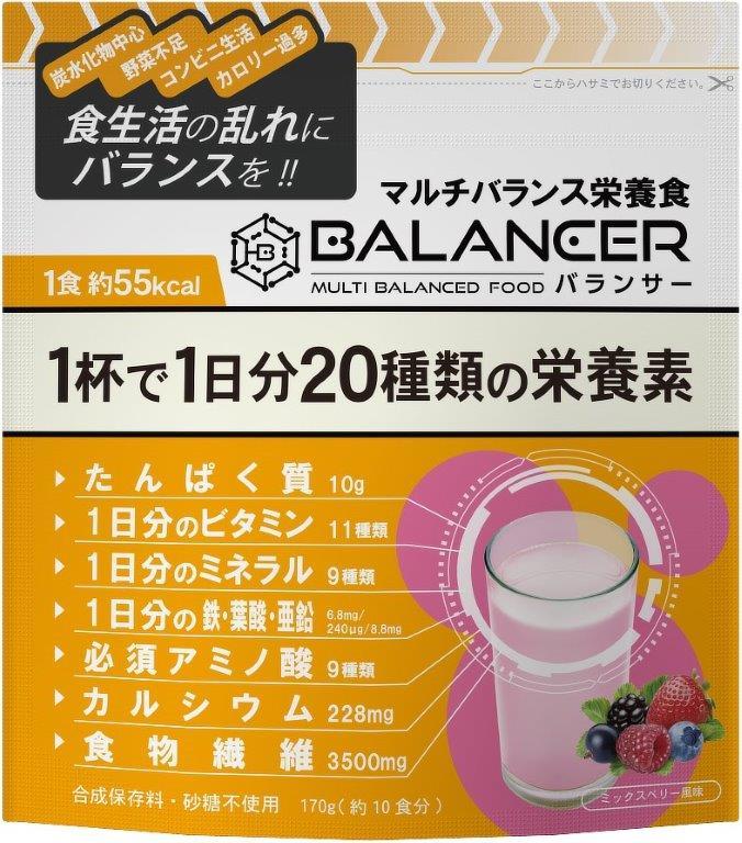 バランサーミックスベリー風味10食分