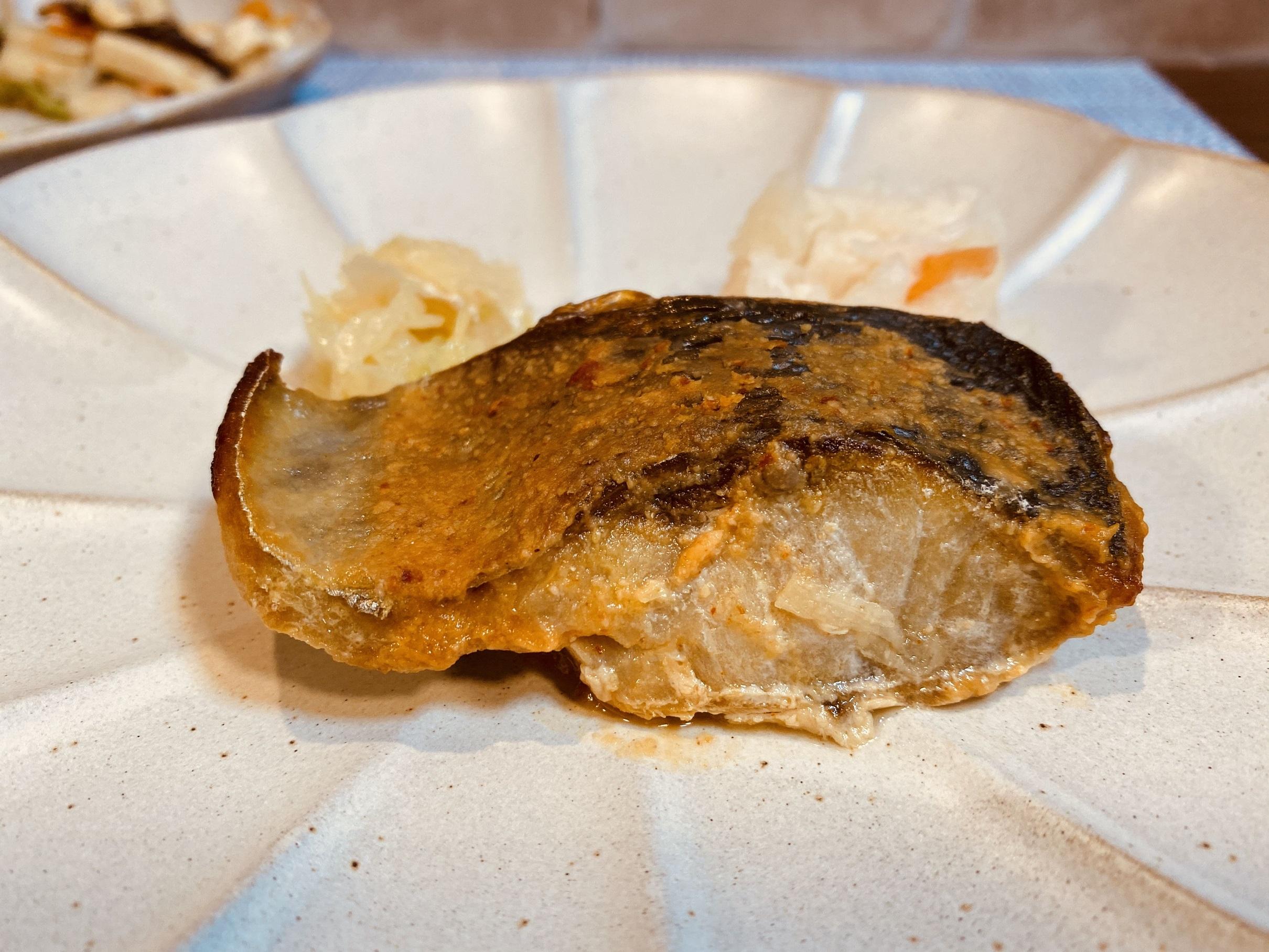 (メニューの一例)鰺の辛味噌焼