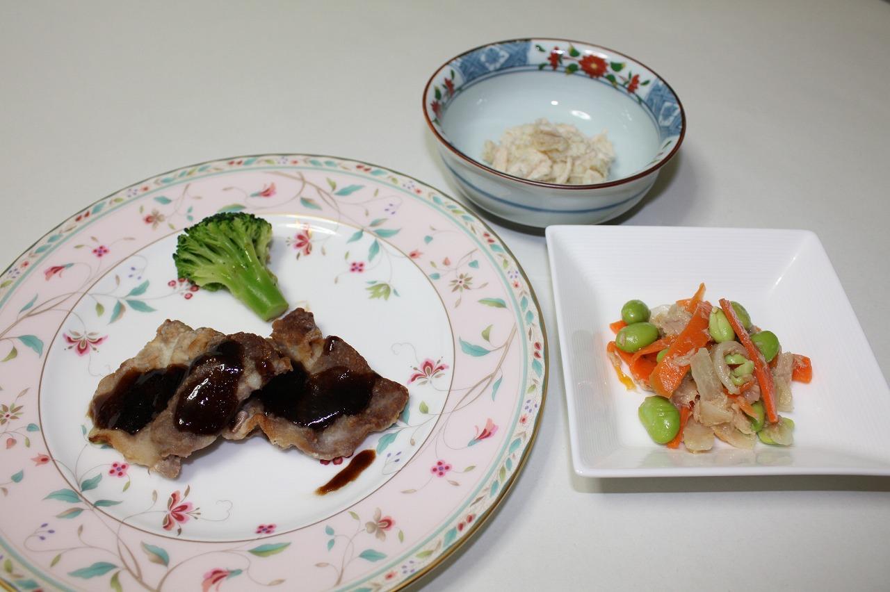 (メニューの一例)豚肉のバルサミコソース