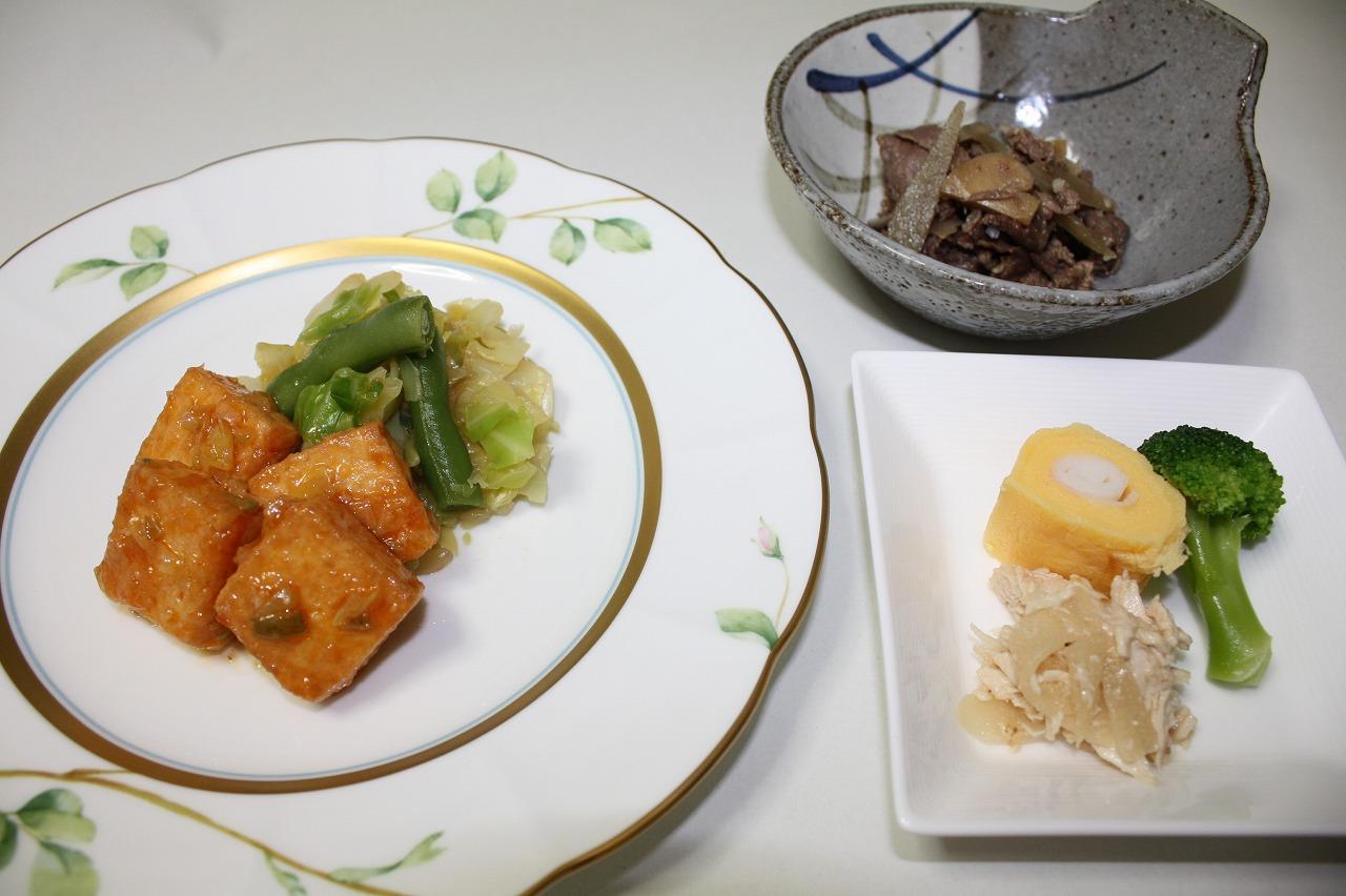 糖尿病食(カロリー制限食200)試食コース6食