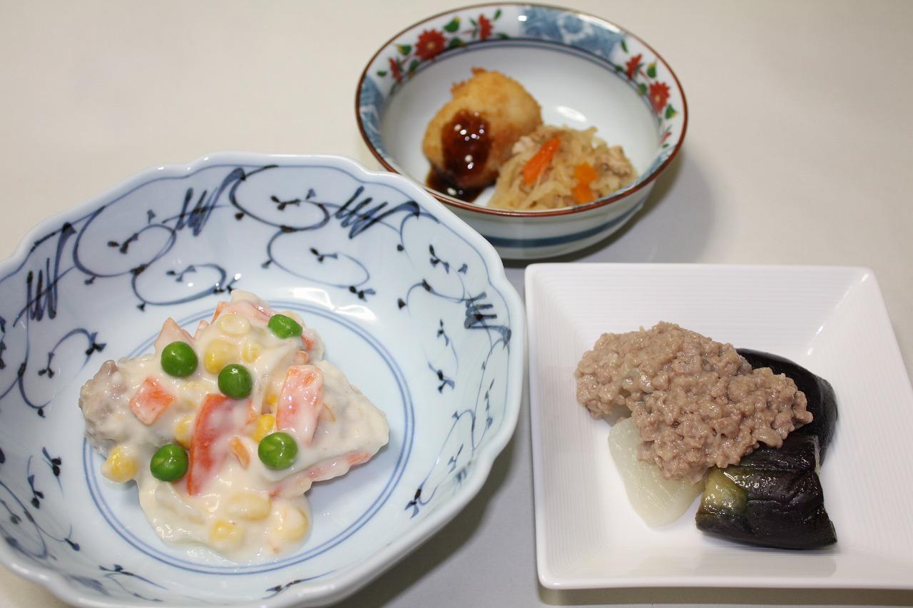 塩分制限食(お急ぎコース8食)
