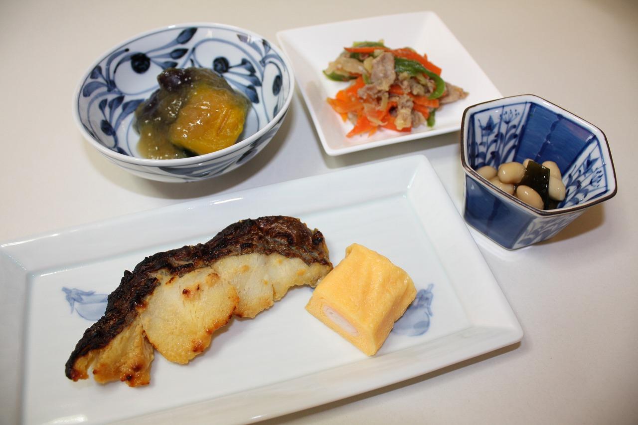 (メニューの一例)ホキの西京味噌漬け焼